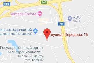 Приватний нотаріус Щербинська Тетяна-Стефанія Олексіївна