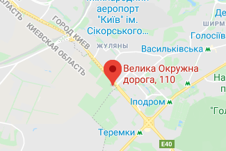 Нотаріус у Голосіївському районі Києва Юрко Антоніна Григорівна