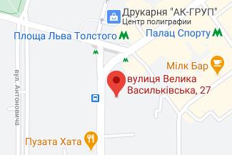 Нотаріус у Голосіївському районі Києва - Заремба Олена Віталіївна