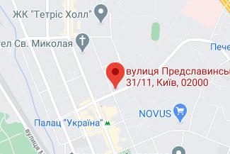 Нотаріуцс у Голосіївському районі біля палацу Україна - Фоміна Олена Анатоліївна