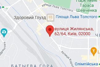 Нотаріус у Голосіївському районі Києва - Бібік Сергій Васильович