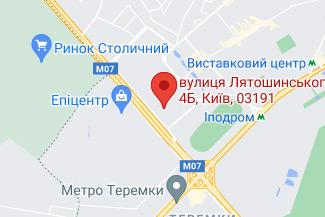 Нотаріус у Голосіївському районі Києва - Дегтярьова Ірина Вячеславівна