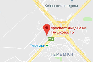 Гуцол Анастасия Александровна частный нотариус