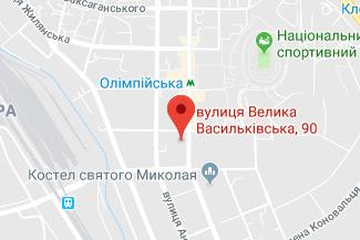 Иващенко Оксана Витальевна частный нотариус