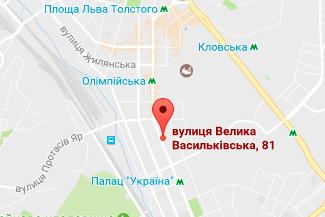 Косенко Елена Владиславовна частный нотариус