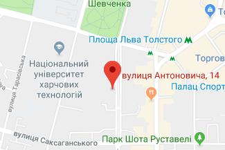 Частный нотариус Иващенко Оксана Витальевна в Голосеевском районе