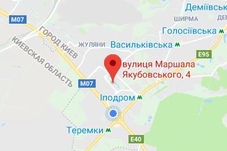 Нотариус в Голосеевском районе на 2-х Теремках Мороз Руслана Дмитриевна