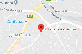 Нотариус в Голосеевском районе Киева Косинская Татьяна Николаевна