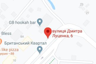 Нотариус Голосеевского района Киева Мисан Алла Алексеевна
