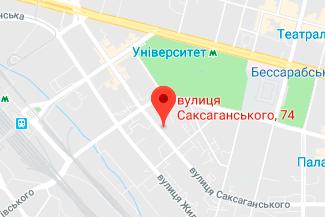 Частный нотариус Онищенко Мария Александровна в Голосеевском районе Киева