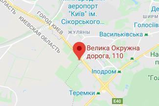 Нотариус в Голосеевском районе Киева Юрко Антонина Григорьевна