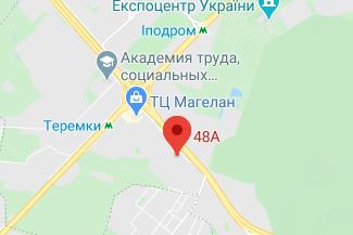 Нотариус в Голосеевском районе на Теремках - Трейтяк Ирина Валериевна