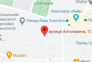 Нотариус в Голосеевском районе Киева - Андрущенко Людмила Николаевна
