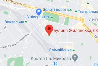 Нотариус в Голосеевском районе Киева - Федорова Ксения Ивановна