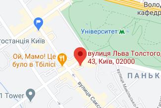 Нотариус в Голосеевском районе Киева - Тищенко Виктория Григорьевна