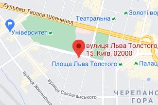 Нотариус в Голосеевском районе Киева - Маковецкая Оксана Петровна
