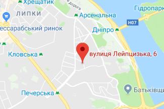 Нотариус в Голосеевском районе - Бибик Сергей Васильевич