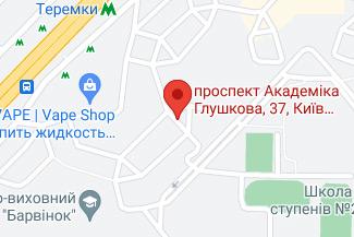 Нотариус в Голосеевском районе Киева - Заезжай Катерина Николаевна