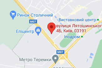 Нотариус в Голосеевском районе Киева - Дегтярёва Ирина Вячеславовна